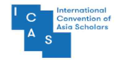 International Convention of Asia Scholars